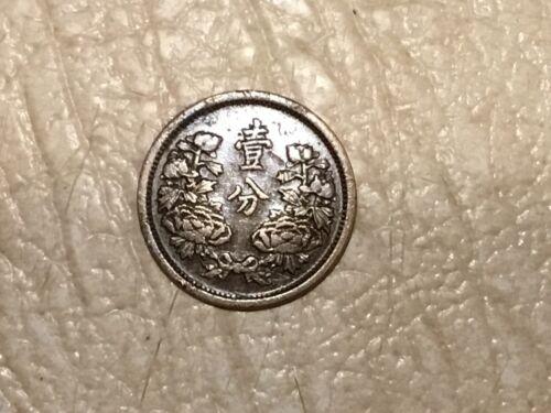 RARE 1934  China - Manchoukuo (Manchukuo) Puppet State JAPAN 1 Fen Coin LOT