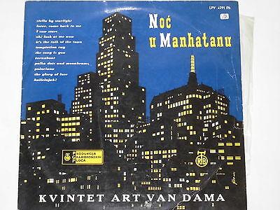 ART VAN DAME QUINTET -Non U Manhatanu- LP