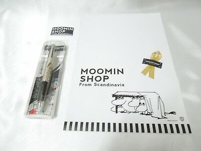 MOOMIN Jet Stream Pen 4 Color Ball Pen or Pencil From Japan #Released October 20