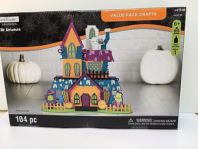 Creatology, BIG 3D HALLOWEEN HOUSE Crafts For Kids Age 3+