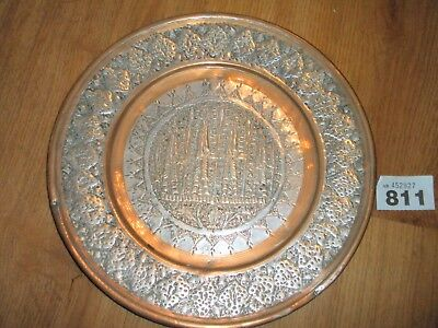 ANTIQUE MIDDLE EASTERN COPPER DISH PLAQUE