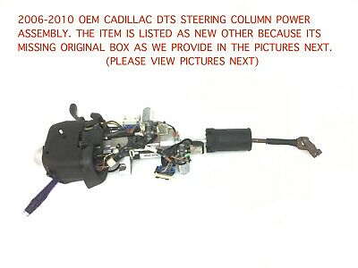 2006 2007 2008 2009 2010 cadillac dts steering column power assembly 15231652