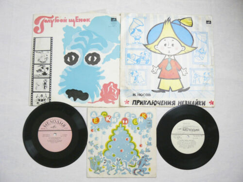 Set  3 LP Vinyls Fairy Tales Poems Songs Kids Children USSR Russian Melodiya