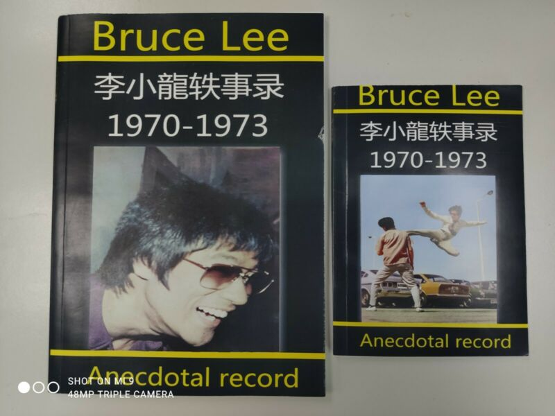 Souvenir book set of 2 for Bruce Lee from China