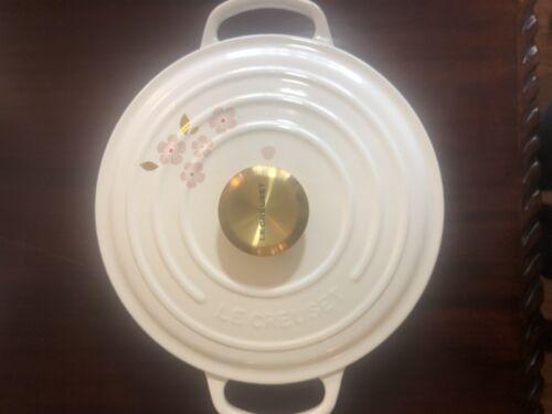 RARE Le Creuset Dutch Oven 4.5 Quart Sakura Cherry Blossom -