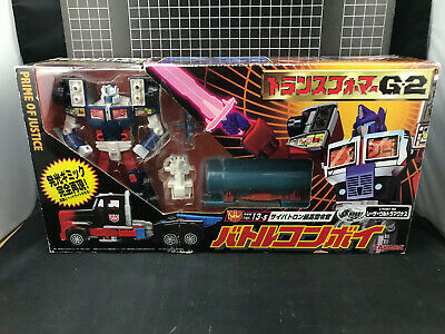 Transformers E-Hobby ULTRA MAGNUS G2 Laser MISB Lot
