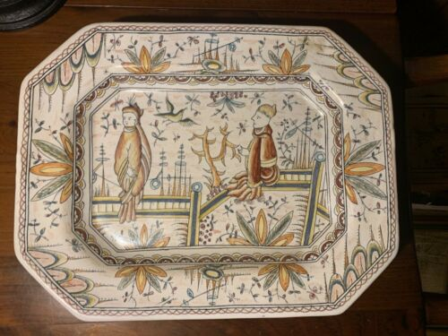 HTF HandPainted WallHanging Platter Conimbriga Faiance Pottery Portugal SecXVII