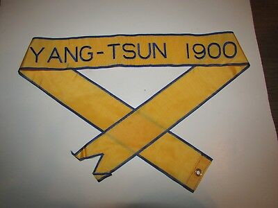 St570 US Army Streamer China Relief Expedition Yang-Tsun 1900 IR41
