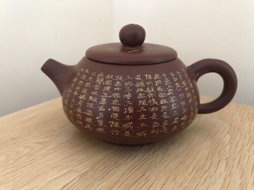 Superb Vintage Miniature Chinese Oriental Gilt Engraved Yixing Terracotta Teapot