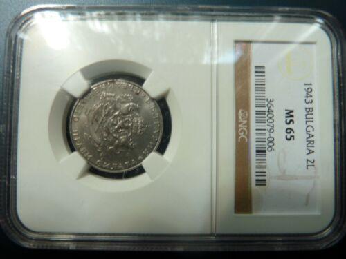 Bulgaria, Bulgarian 1943 2 Leva Coin, Certified NGC MS65