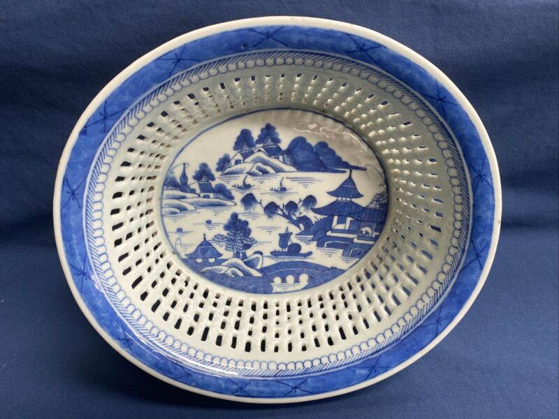 Large Antique Chinese Export Blue & White Reticulated Canton Chestnut Basket