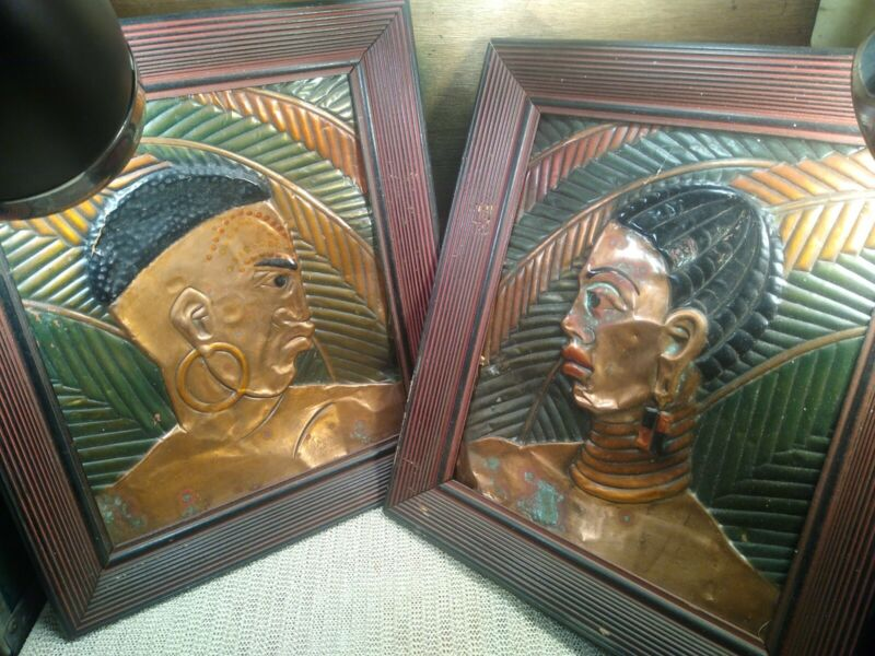 VINTAGE 60s MID CENTURY MODERN AFRICAN AMERICAN COPPER PICTURE STAMPED ART 13x15