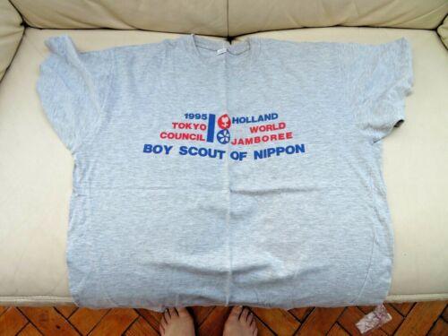 Japanese  World Scout Jamboree in Holland 1995 t shirt