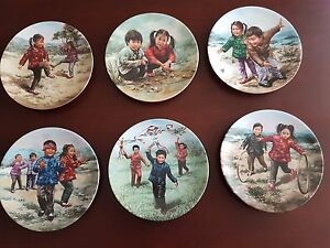 Collector Plates - Chinese Children's Games