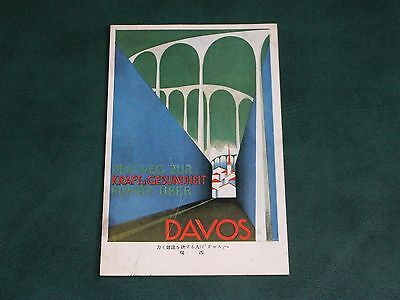 JAPANESE ART DECO ADVERTISING POSTER POSTCARD - TRAVEL EXHIBITION - DAVOS.
