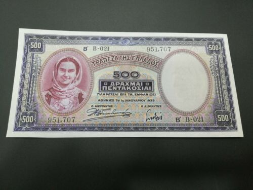 GREECE 500 DRACHMAI 1939 UNC