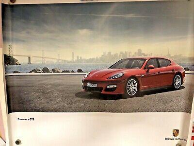 Porsche Panamera GTS ShowRoom Poster Vintage 2011