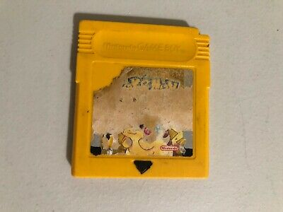 Gameboy Pokemon Pikachu Special Edition Original Authentic Game Boy Yellow