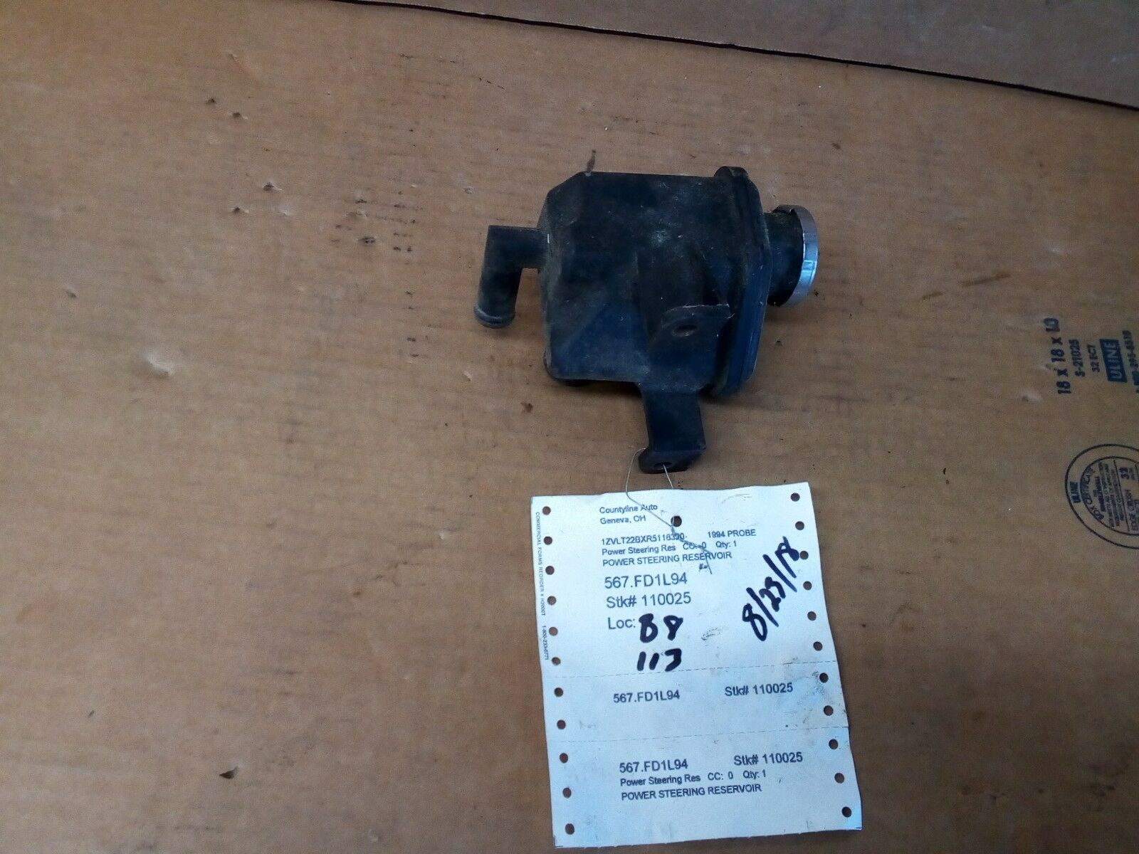 Used Ford Probe Suspension and Steering Parts for Sale