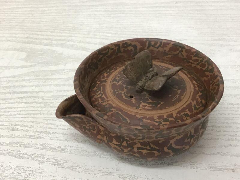 Y2081 KYUSU Ikkaku-ware Teapot pot signed Japan Tea Ceremony antique vintage