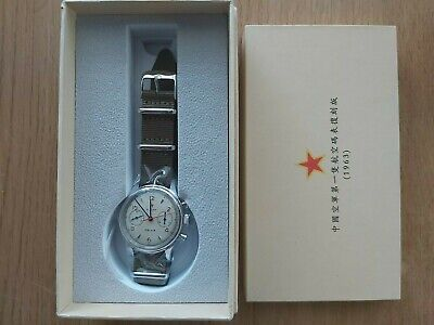 Official Seagull 1963 Watch: Sapphire Crystal & Display back, BNIB **UK SELLER**