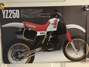 1983 YZ250K wanted