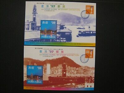 Hong Kong '97 Stamp Expo lot of 12 sheet lets 2 styles 6 of each  MNH OG