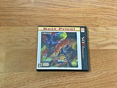 Monster Hunter 3G Best Price! Nintendo 3DS JP