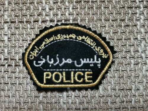 IRAN PATCH NATIONAL POLICE