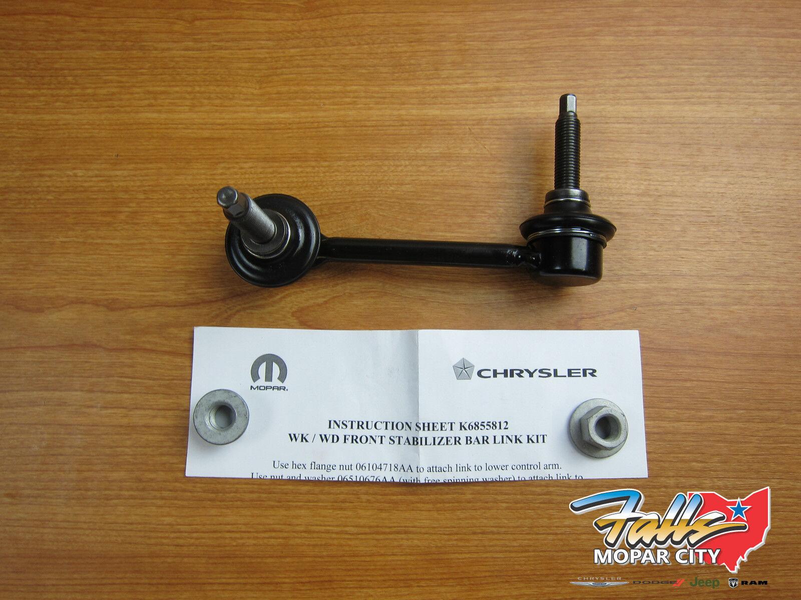 DODGE CHRYSLER JEEP Front Sway Bar Stabilizer End Link Right Side NEW OEM MOPAR