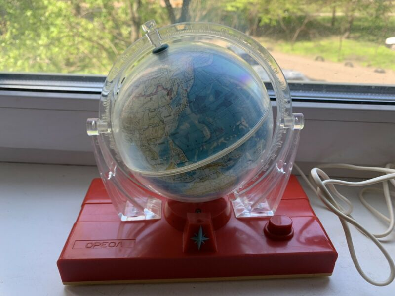 Vintage USSR Space Age Globe Desk Lamp. Rare!!!