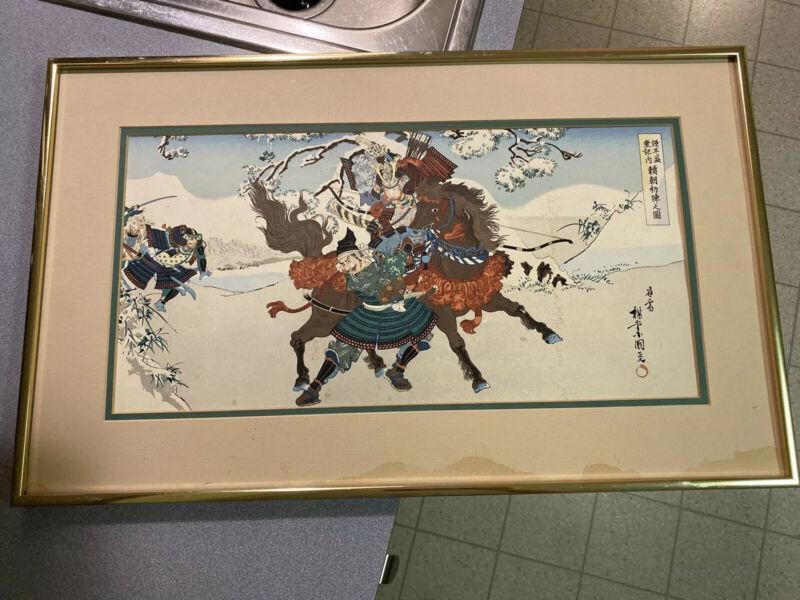 Yoritomo Minamoto Fighting Enemies Bravely Kokunimasa Japanese Woodblock Print