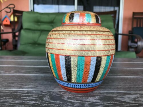 Small Vintage Japanese Ginger Jar with Lid Stamped