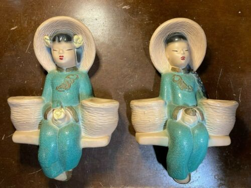 Vintage Mid Century Ceramic Asian Chinese Basket Girls Wall Ornaments MCM 1950