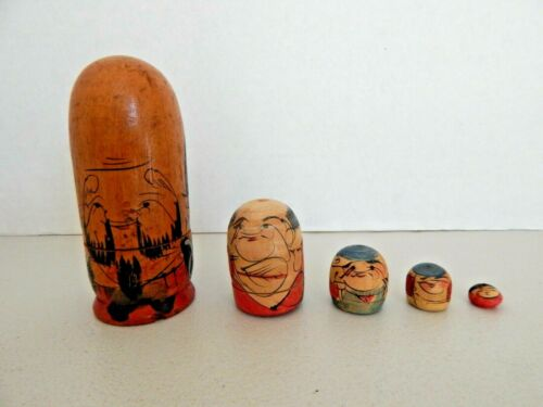 Vintage Wooden Fukuruma Nesting Doll - Rare and Unique - with 4 Nesting Pieces