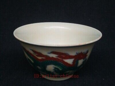 Collection Ancient Chinese Porcelain Painting Dragon Phoenix Plate Bowls Cup