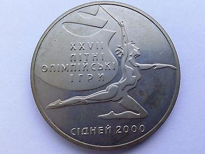 Kobylianska Music Drama Theatre Chernivtsi 2005 Ukrane 10 Hryvnas100 Years O