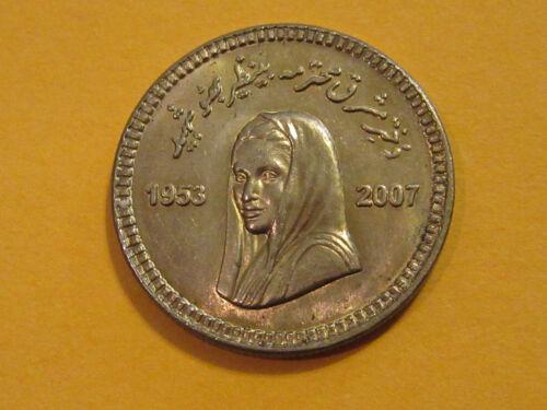 2008 Pakistan 10 Rupee coin Benazir Bhutto Commemorative very nice coin