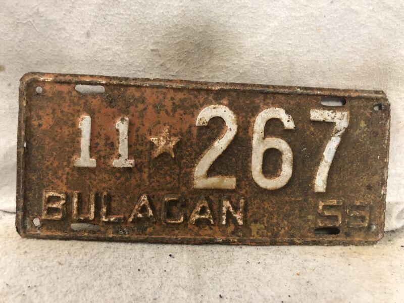 Vintage 1959 Philippines License Plate