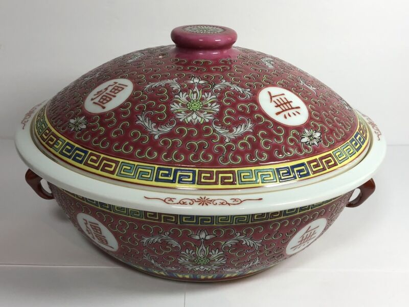 Chinese Mun Shou Longevity Red Porcelain Tureen Large Covered Serving Bowl Dish