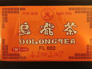 200-Oolong-Tea-Bags-Aid-Diet-Slimming-Weight-Loss-UK-Tea-SHOP-Detox-Next-Day-Del