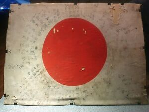 WW2 JAPANESE good luck flag