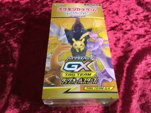 Pokémon Card Game Sun & Moon High Class Pack Tag All Stars Box