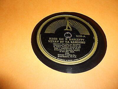 I Patorzhinsky  Ukrainian FOLK SONGS 78 Vzyav by Ya Banduru / (Ukrainian Folk Songs)