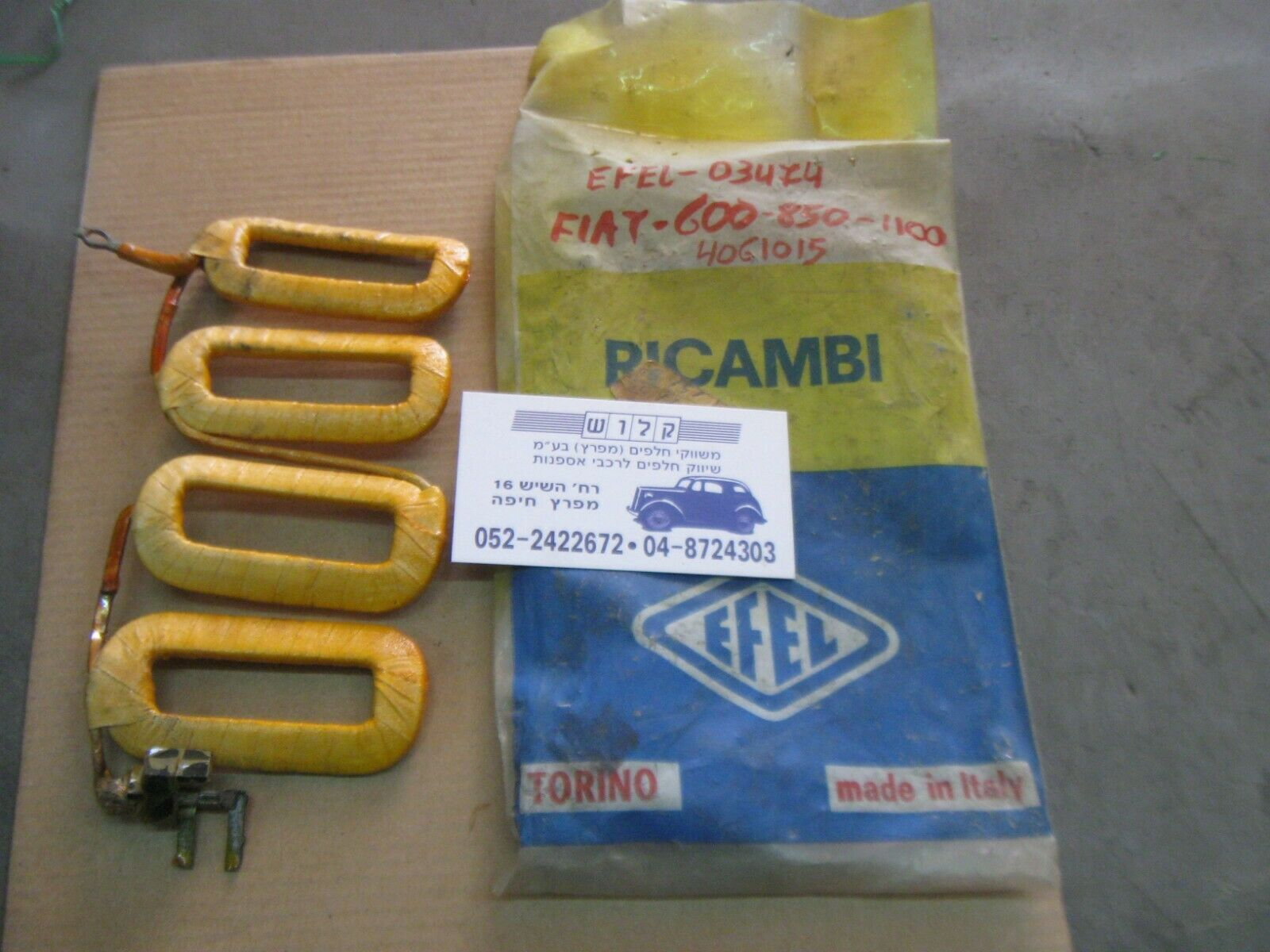 Field Coil to Stratter  EFEL-03474,FIAT 600 D 850-1100D FIAT No : 4061015 Italy