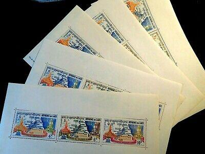 LAOS Lot of (5) Souvenir Stamp Sheets Scott 91a MNH
