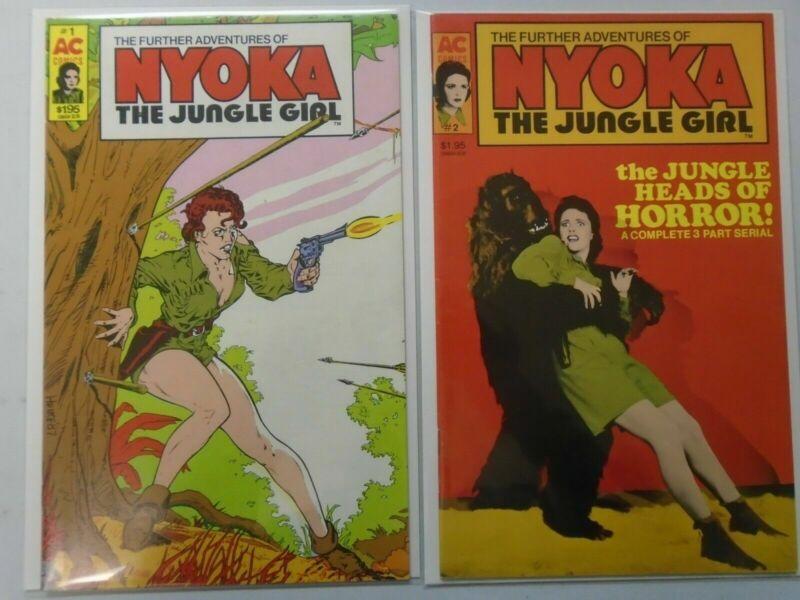 Further Adventures of Nyoka the Jungle Girl #1+2 (1988) 6.0 FN