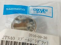 REF# TGT0008 SHIMANO TR-100G /& TR-200G CAST CONTROL CAP APPLICATIONS BELOW.