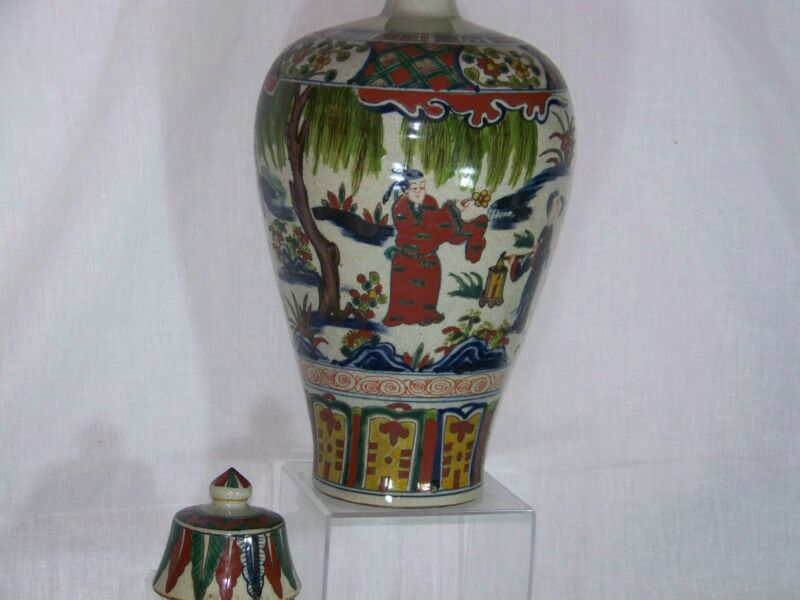 Chinese Qing Dy Hand Painted Wucai Enamel Meiping Lidded Vase