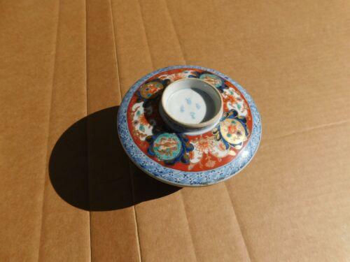 "Antique Japanese Floral Porcelain Cup with Lid 4-3/4"""